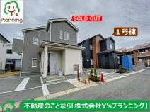 駿東郡清水町徳倉 新築戸建 全2棟 (1号棟)の画像