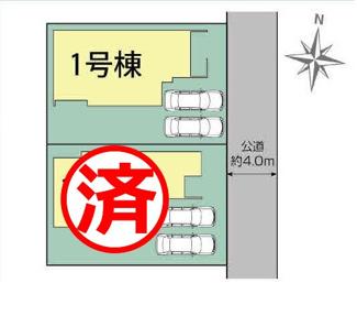 【区画図】駿東郡清水町徳倉 新築戸建 全2棟 (1号棟)