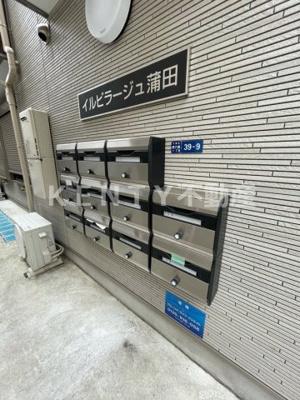 【設備】イルビラージュ蒲田
