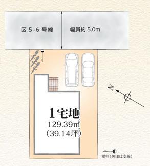 【区画図】『リゾンの新築分譲住宅』~ハピ・リアン和光22街区~