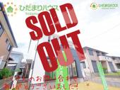 龍ケ崎市藤ケ丘6期 新築戸建の画像