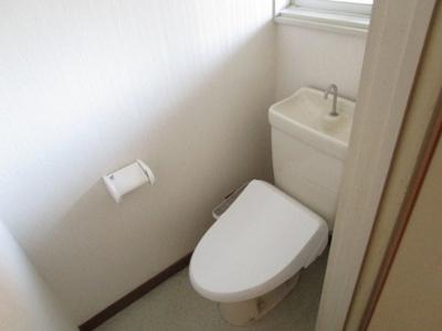 【トイレ】メゾンハイブリッジ
