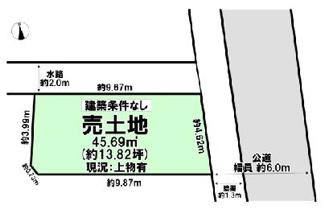 【土地図】尼崎市南武庫之荘 売土地