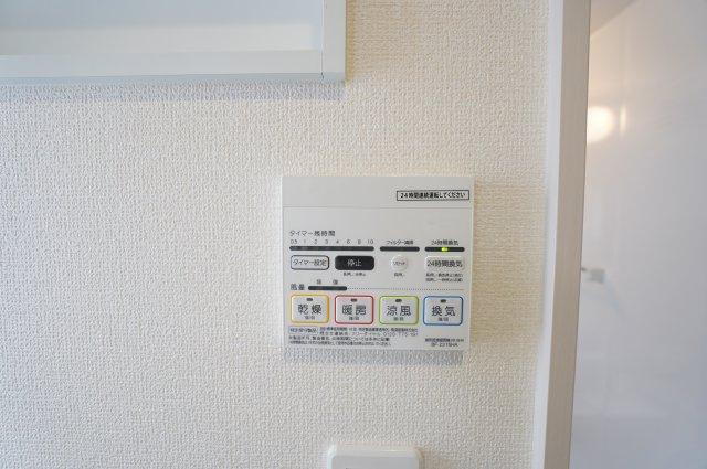 浴室暖房乾燥機能がついています。