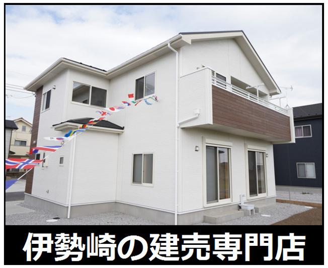 全居室南向き、奥行のあるバルコニーのある4LDKのお家です♪全居室収納スペース、WIC、SIC、洗面所収納もあり収納充実しています。