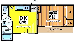【外観】コーポ松原