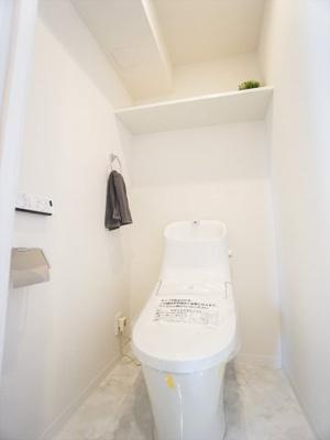 【トイレ】ライオンズマンション上馬第2