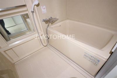 【浴室】グランディール宝