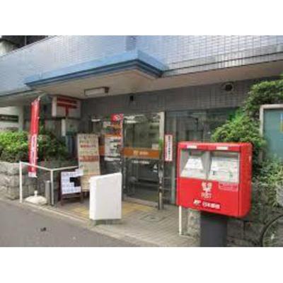 郵便局「杉並堀ノ内郵便局まで809m」