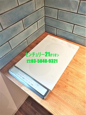 【キッチン】Siella(シエラ)3103