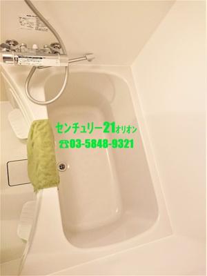 【浴室】Siella(シエラ)3103