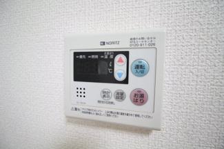 【設備】レジデンス六甲