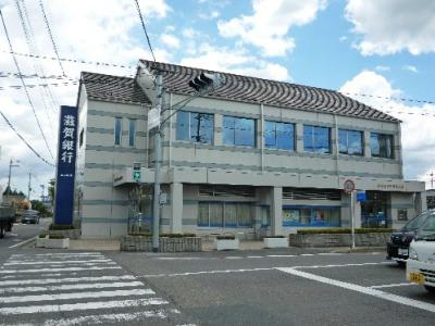 滋賀銀行 五個荘支店(1399m)