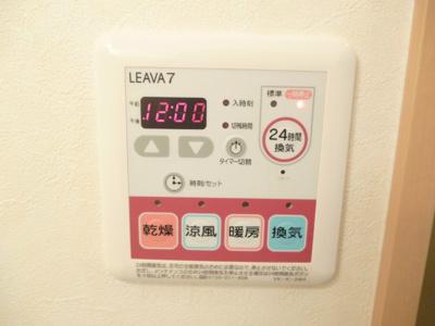 浴室乾燥機で天気が悪い日も安心です(#^.^#)