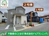 駿東郡清水町徳倉 新築戸建 全2棟 (2号棟)の画像