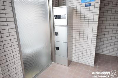 【その他共用部分】ハピネス昆陽池