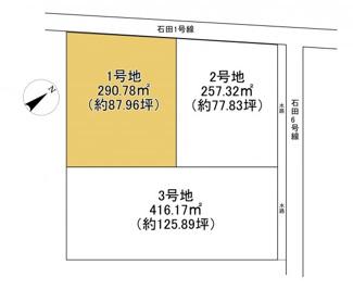【土地図】守山市石田町【3区画】1号地 売土地