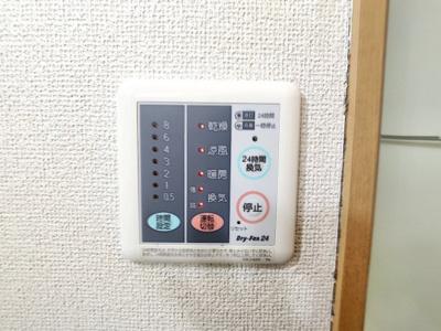 【玄関】ソレアプラード