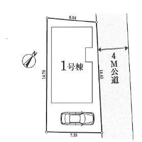 【区画図】さいたま市見沼区大和田町 第9期