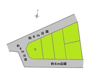 グランファミーロ八千代緑が丘 土地 八千代緑が丘駅 6mの公道に囲まれた角地 42.35坪 八千代区画整理事業内