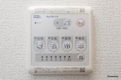 【浴室】ラ ペジーブル