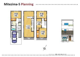 【外観】西淀川区御幣島5丁目 売土地+新築プラン