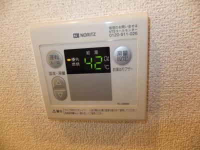 【その他】マ・メゾン
