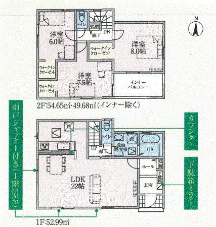3号棟 3LDK+WIC 2階各居室にウォークインクローゼットがある間取りです。