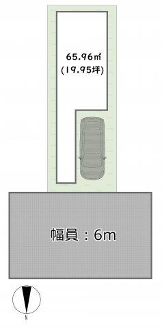 十分な広さの65.96㎡の敷地です!