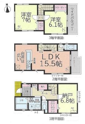 近隣完成物件も案内いたします! 新築戸建の事はマックスバリュで住まい相談へお任せください。