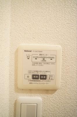 【玄関】シャーレ伸和 ShaMaison