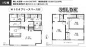 新築一戸建て「大井町金子20-1期」全1棟の画像