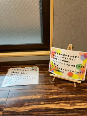 【その他】フレアコート北久宝寺
