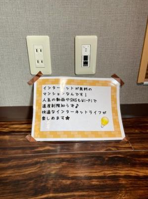 【設備】フレアコート北久宝寺