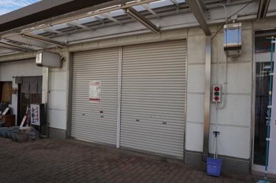 名谷ニュータウンで、整骨院、整体院の開業を 検討されている方におすすめです! ★こうべリノベーション