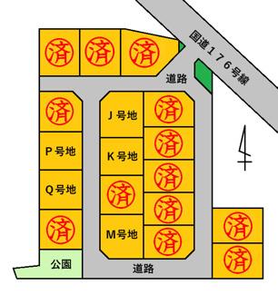【区画図】柏原パークタウン