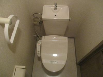 【トイレ】アーバングリーンマンション