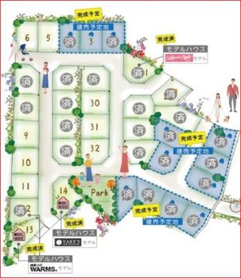 【区画図】衣川1丁目 分譲36区画9号地