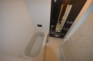 【浴室】アーバネックス新大阪