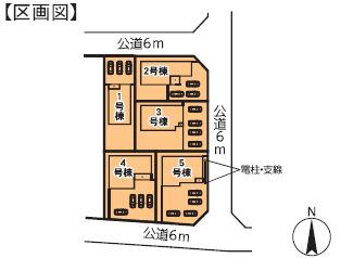【区画図】リーブルガーデン真岡市上大沼第7 新築一戸建て