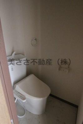 【トイレ】アリエス台町