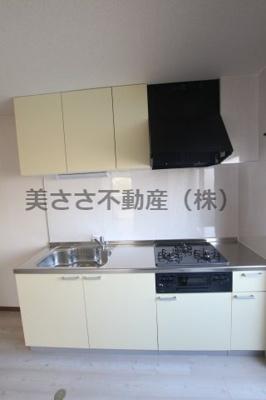 【キッチン】アリエス台町