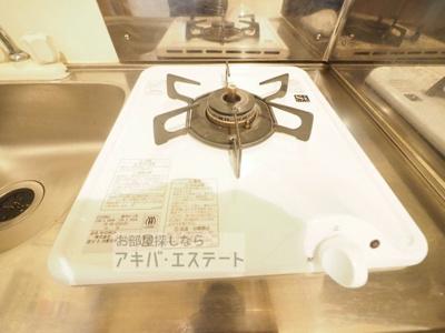【キッチン】プロスパリティーFUJI