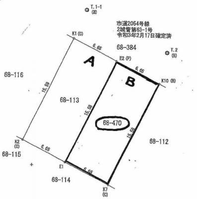 B号地は建築条件付き土地。 土地面積:103.62㎡、価格:1480万円