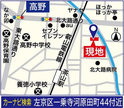 【地図】ルミエール一乗寺 4階 南向き【平成25年改装済】