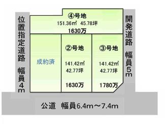 【区画図】神戸市西区玉津町出合 4区画分譲地