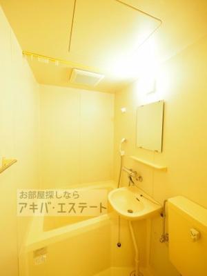 【浴室】Verde(ヴェルデ)