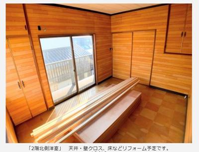 【洋室】倉敷市東塚 中古住宅