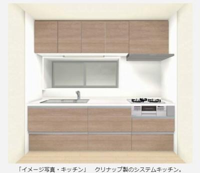 【キッチン】倉敷市東塚 中古住宅