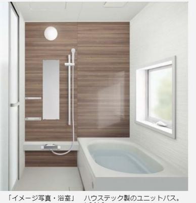 【浴室】倉敷市東塚 中古住宅
